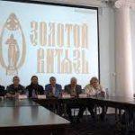 """Кинофорум """"Золотой витязь"""" празднует в этом году 30-летие"""