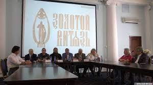 Кинофорум «Золотой витязь» празднует в этом году 30-летие