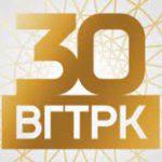 Сегодня исполняется 30 лет с начала вещания ВГТРК