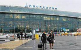 Аэропорт Домодедово назвал самые популярные летние направления
