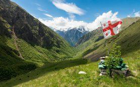 На туристов из России открытие сухопутных границ Грузии не распространяется
