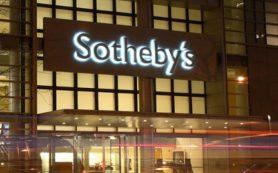 Картины Ларионова и Гончаровой выставят на онлайн-торгах Sotheby's