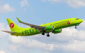 S7 Airlines открыла продажи на рейсы из российских регионов на Кипр