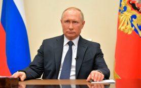 Президент подписал Указ о награждении государствен