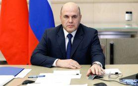 Мишустин подписал распоряжение о выделении средств для субсидирования турпоездок молодежи