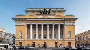 К 265-летию Александринского театра