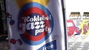 С ограничениями и в телевизионном формате: в Крыму начинается Koktebel Jazz Party