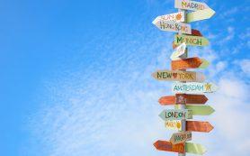 АТОР выступила за перезапуск международного туризма до окончания пандемии