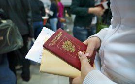 В Госдуму внесен законопроект об изъятии загранпаспорта у невыездных граждан