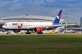 AZUR air расширяет полётную программу в Доминиканскую Республику из городов России